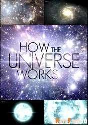 Как устроена Вселенная / How the Universe Works