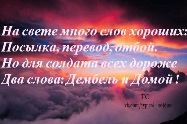 https://pp.vk.me/c312920/v312920695/210/VRZXJagxYG4.jpg