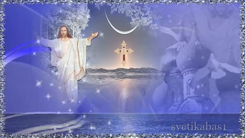 Крещение Господне Самое красивое видео поздравление с Крещением