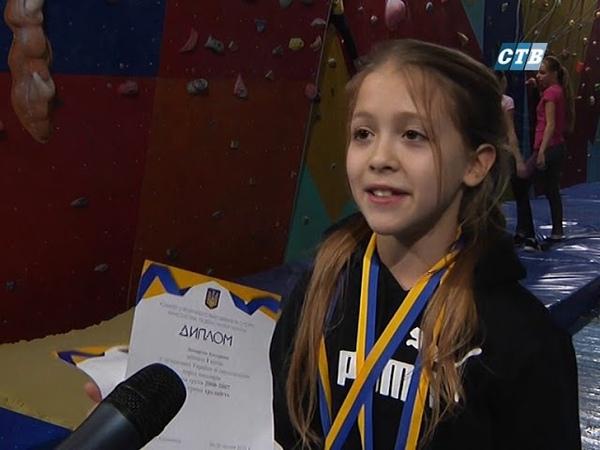 Сєвєродончани завоювали 14 медалей на всеукраїнському чемпіонаті зі скелелазіння