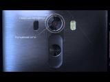 LG G3. Совершенство простых решений