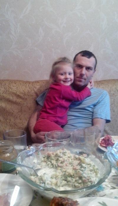Максим Осолодков, 5 января , Уфа, id92181405