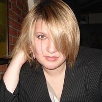 Ариадна Ерхова