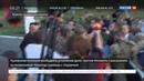 Новости на Россия 24 В отношении Михаила Саакашвили на Украине возбуждено уголовное дело