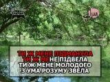 ТИ Ж МЕНЕ ПІДМАНУЛА — караоке Українська народна пісня Ukrainian folk song karaoke