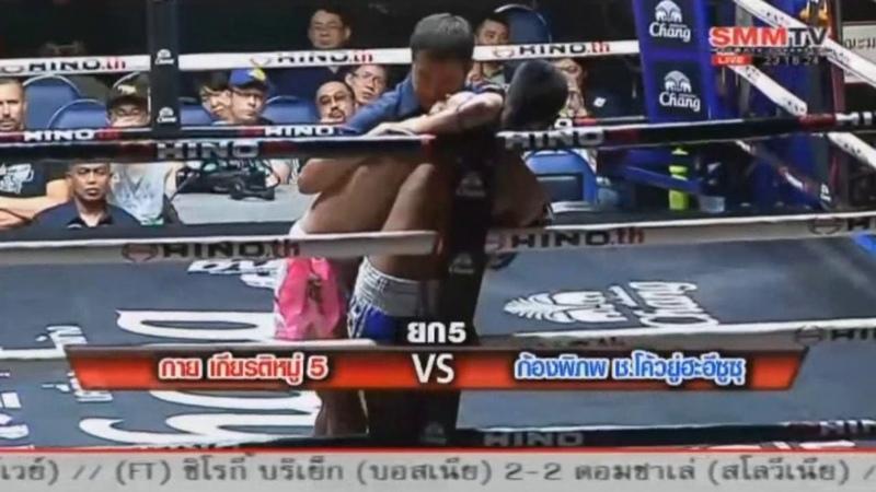 กาย Vs ก้องพิภพ | Ky Vs Kongphipop, 13 กรกฎาคม 2561 | Muay Thai Daily