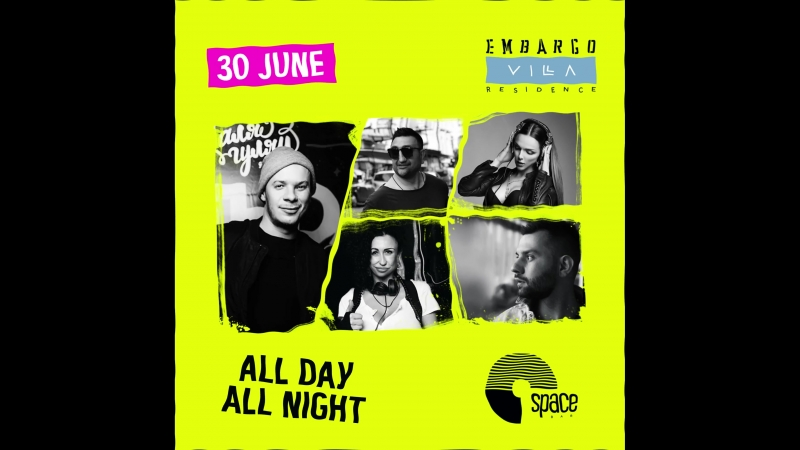 30 Июля Embargo Villa All Day - All Night