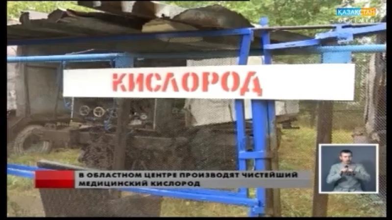 Усть-каменегорск