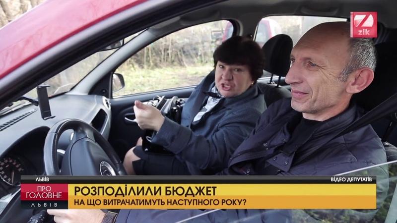 Львівські депутати розподілили бюджет скільки і кому
