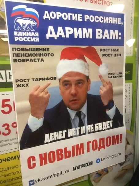 В петербургском метро расклеили поздравления с Новым годом