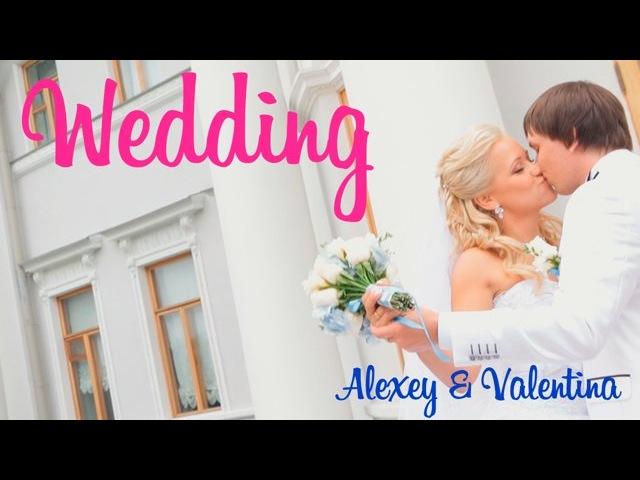 Wedding clip. Alexey Valentina