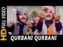Qurbani Qurbani Qurbani | Anwar, Kishore Kumar, Aziz Nazan | Qurbani 1980 Qawwali | Feroz Khan