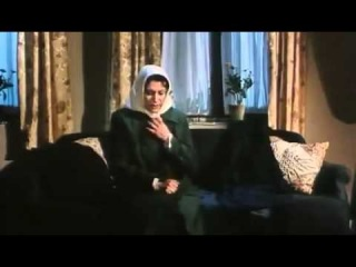 The Willow Tree English Subs Iranian Movie