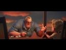 Суперсемейка 2 трейлер на казахском - Суперотбасы 2 қазақша трейлер-