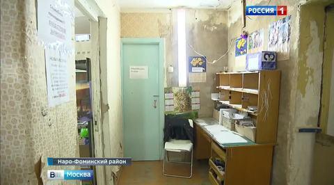 Почта России решила заработать на консервах