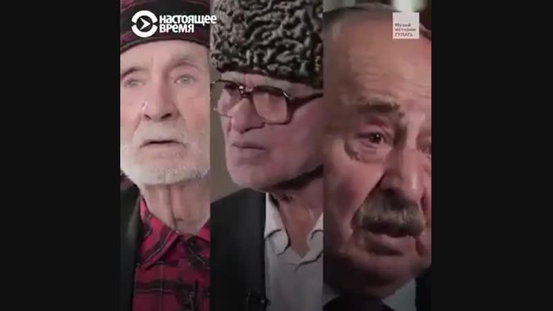 23 февраля 1944 г. началась депортация чеченского и ингушского народов