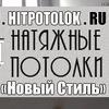 Натяжные потолки в Москве и Зеленограде