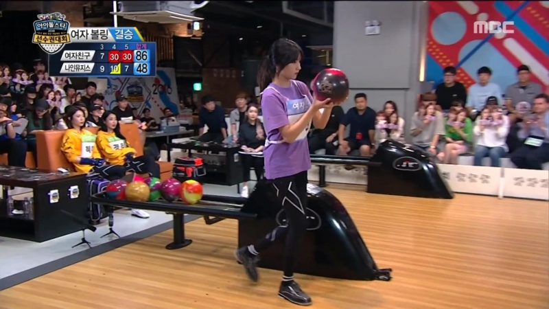 180926 GFriend @ MBC 2018 Idol Star Athletics Championship Chuseok Special (4)