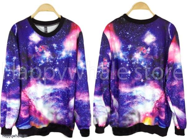 Одежда Космос