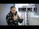 Фотосессия Dino MC47 для RHYME Magazine RHYMEMAG