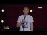 STAND UP АЛЕКСЕЙ ЩЕРБАКОВ 6 сезон, 1 выпуск (19.08.2018)