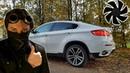 Nitroxsenys подарил BMW X6 , топовые подарки