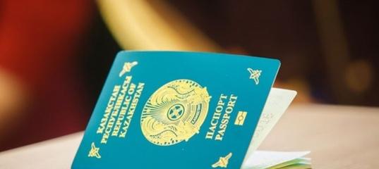 Казахстан может упростить монголам получение гражданства