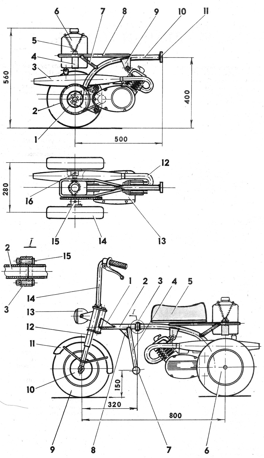 Мопед, трицикл,своими руками, схемы. чертежи