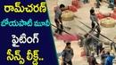 Ram Charan Fight Scenes Leaked | RC12 | Boyapati Srinu | Latest Movie Updates | Myra Media