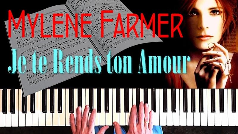 Mylene Farmer Je te Rends ton Amour