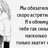 Анкета Людмила Мединская-Кучеренко