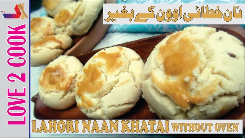 Lahori Nan Khatai-Nankhatai Biscuit Without Oven-Easy Cookies 2019