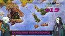 Прохождение Might Magic Clash of Heroes | Кампания Некрополиса | 19
