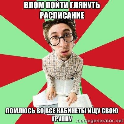Экономист смешные мемы и анекдоты