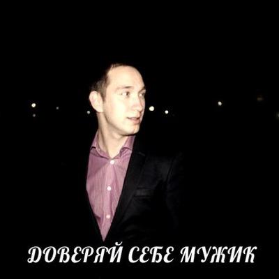 Артём Деревягин, 8 августа 1981, Москва, id164951512