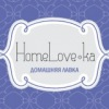 HomeLoveka: Прованс, Кантри, Шебби Шик.