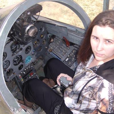 Елена Расщупкина, 5 января 1982, Ростов-на-Дону, id222054294