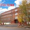 42 школа г.Иваново