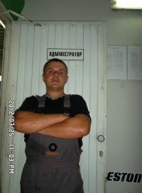 Виталий Гончаренко, 13 апреля 1985, Киев, id57047957