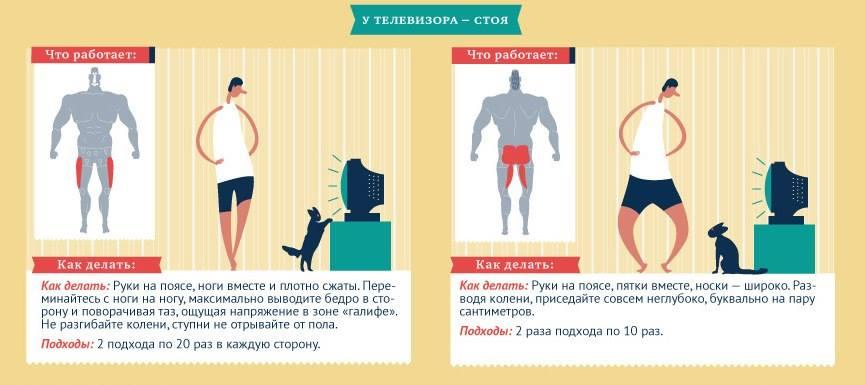 Фитнес для ленивых S4khrrbJ19w