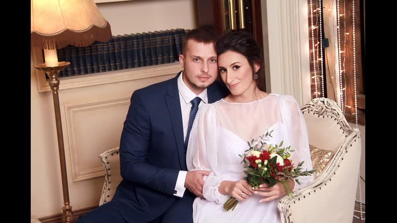 Бракосочетание Артема и Дили