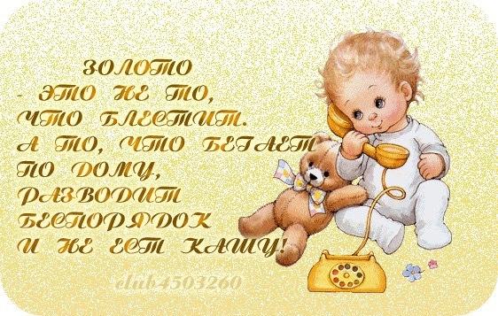 http://cs14102.vk.me/c7006/v7006380/3ef30/EkdEyW8REmM.jpg