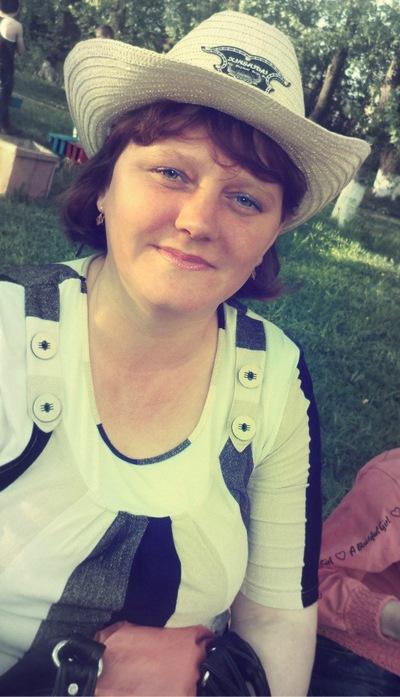 Оксана Идзан, 3 сентября 1976, Боготол, id193504106