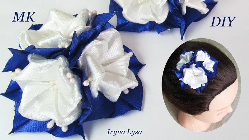 Заколочки КАНЗАШИ В Школу МК/DIY Kanzashi Flower Hair Accessories