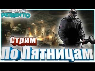 Затмение - Call of Duty Black Ops 4 - Стрим по пятницам #23