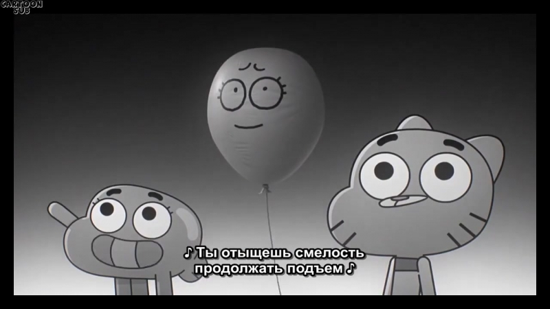 The Amazing World of Gumball The Faith Song Rus sub