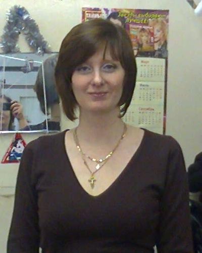 Екатерина Степанова, 20 сентября 1972, Екатеринбург, id211601472