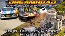 Dreamroad Япония 13 Toyo Tires и J's Racing Мемориал мира и прогулка по Хиросиме 4K