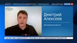 Новости на Россия 24 Дорого и невкусно сенаторы жалуются на качество питания