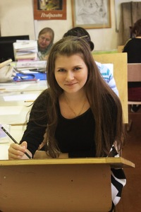 Анна Халимбер